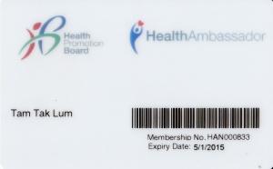 Health Ambassador Marcus Tam