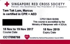 Marcus Tam CPR AED 2017 edited